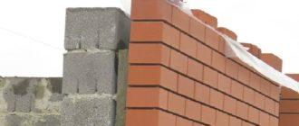 Наружное утепление стен из керамзитобетонных блоков