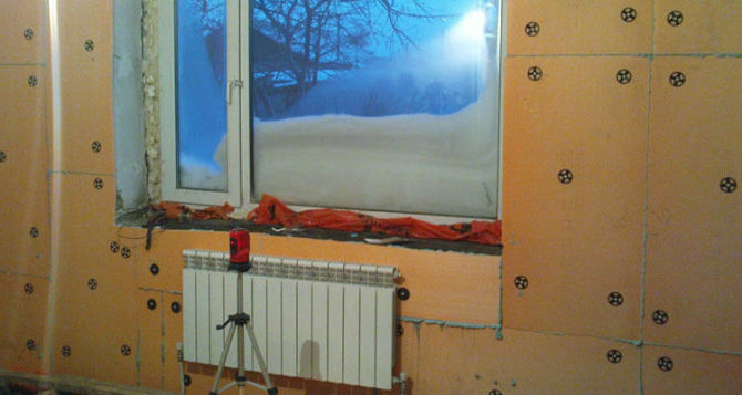 утепление стен в панельном доме