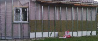 Утепление стен дома под сайдинг