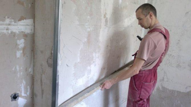 Технология оштукатуривания бетонных стен своими руками