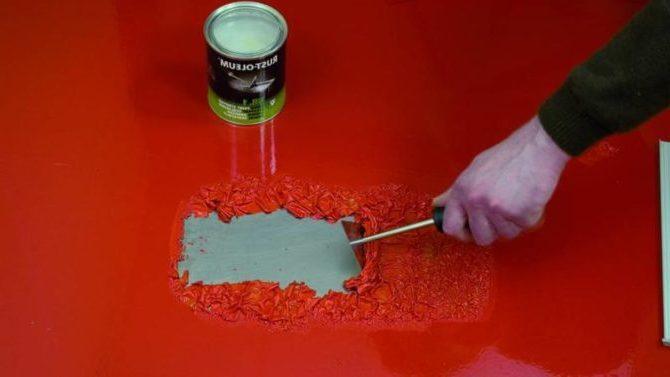 снятие краски
