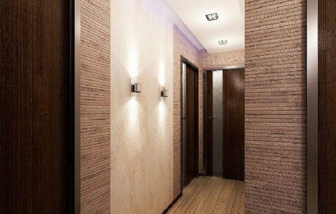 Освещение в коридре