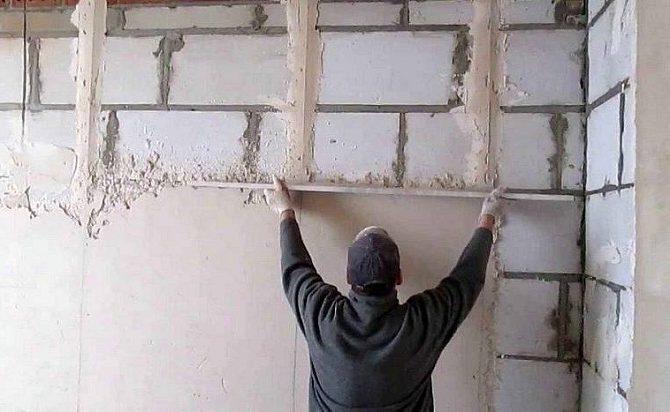Выравнивание стен после отделки