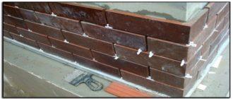 Отделка фасада из пеноблоков