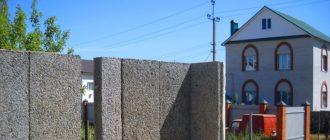 Стены из арболита
