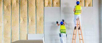 звукоизоляция гипсокартонной стены